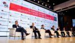 В Москве пройдет IV Инфраструктурный конгресс «Российская неделя ГЧП»