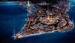Россия и Кувейт обсудили сотрудничество в нефтегазовой отрасли