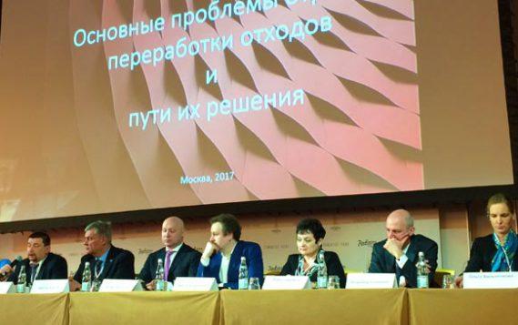 II Евразийский Конгресс «Решения для отходов электронного и электротехнического оборудования»