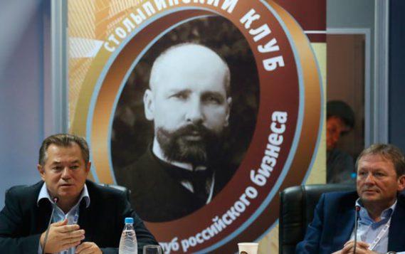 Бизнес-омбудсмен направил президенту экономический план на 7,5 трлн руб.
