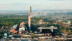 Красноярская ТЭЦ-1 модернизирует газоочистное оборудование