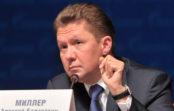 Глава «Газпрома» считает, что трубопроводный газ останется более востребованым, чем СПГ