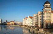 В Калининградской области планируют построить газовые котельные на 42 МВт