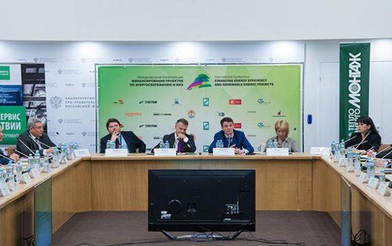 Стартовала IV Международная конференция «Финансирование проектов по энергосбережению и ВИЭ»
