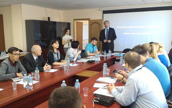 Финансирование проектов по энергосбережению и ВИЭ, 2 день конференции