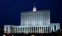 В Правительство РФ на рассмотрение поступил законопроект по налогу на добавленный доход