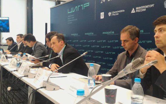 Цифровую энергетику будущего обсудили на конференции ЦИПР-2017