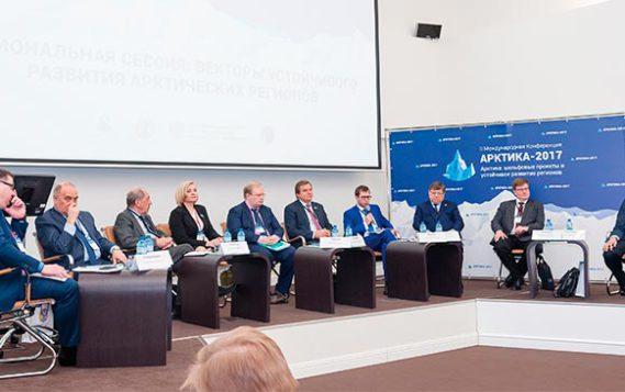 Итоговая резолюция  II Международной конференции «Арктика и шельфовые проекты: перспективы, инновации и развитие регионов России»