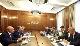 Принято решение о создании межведомственной комиссии по направлениям строительства и ЖКХ