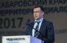 PR дальневосточных регионов стал одной из тем медиафорума в Хабаровске