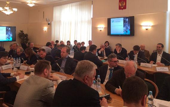 Совместное заседание экспертного совета комитета по энергетике и ПРЭН-клуба