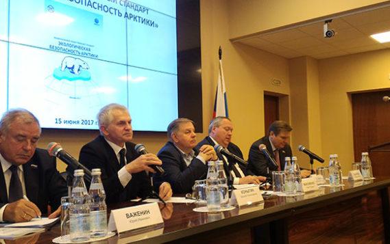В РСПП обсудили экологическую безопасность Арктики