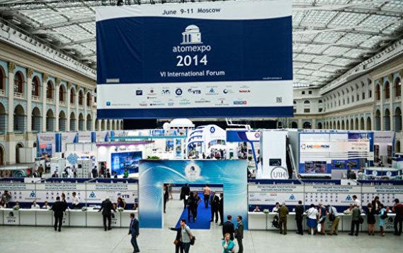 В Москве открывается международный форум «Атомэкспо-2017»