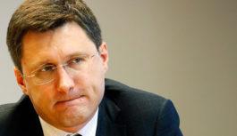 Министр энергетики России покинул совет директоров «Роснефти»