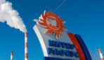 Четверть станций «Интер РАО» нужно обновить