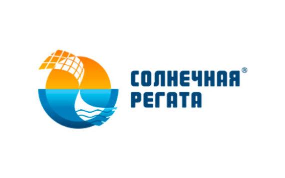 В Калининграде состоится Форум «Инновации, возобновляемые источники энергии и экологические перспективы»
