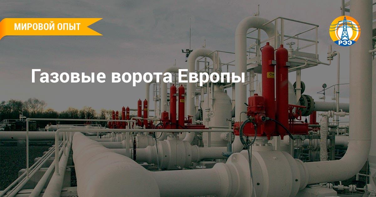 Новости украины видео 1