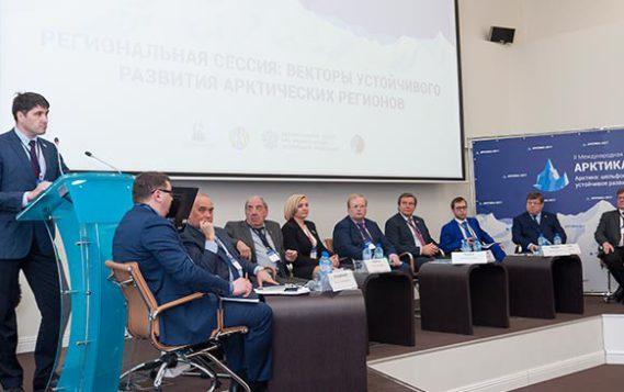 Началась подготовка Международной конференции «Арктика-2018»