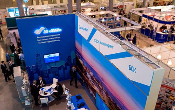 Российский энергетический форум: Современная энергетика – многовариантность развития