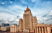 Главы МИД России и Боливии обсудят развитие сотрудничества и ситуацию в Латинской Америке