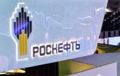 «Роснефть» уже четыре года остается лидером по налоговым отчислениям в бюджет