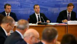 Заседание Правительственной комиссии по импортозамещению пройдет на площадке выставки и форума «Импортозамещение-2017»