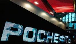 Reuters: китайская CEFC ведет переговоры о покупке доли в «Роснефти»