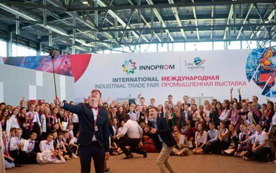Презентации спикеров деловой программы ИННОПРОМ