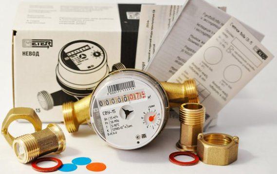 Минпромторг внес в Правительство РФ законопроект об обязательной сертификации счетчиков воды, тепла и электроэнергии