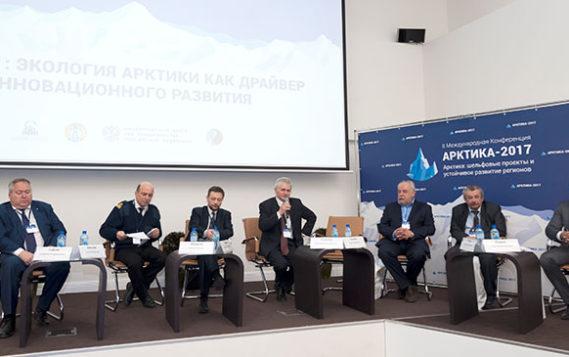 Состоялось заседание Программного комитета Международной конференции Арктика-2018