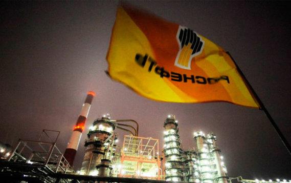 Пять вопросов о перепродаже акций «Роснефти»