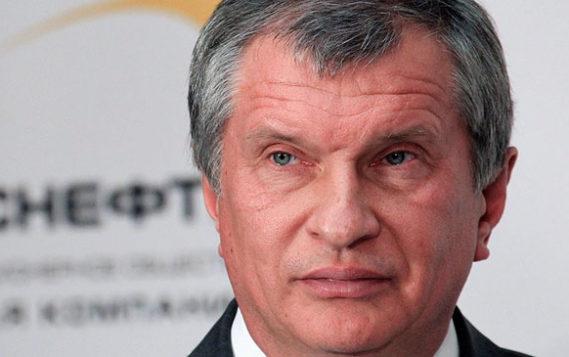 Новак присвоил Сечину звание «Почетный работник ТЭК»