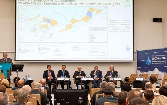 Проект программы «Арктики-2018» опубликован на сайте конференции