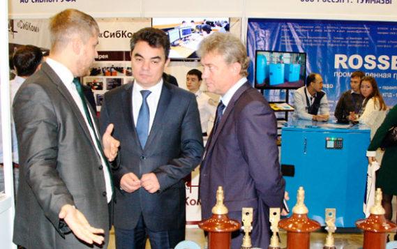 В Москве обсудили деловую программу Российского энергетического форума (РЭФ)