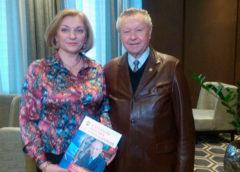 Участники Российского Энергетического Форума собираются в Уфе