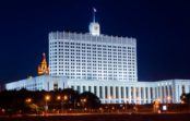 Кабмин снизил на 1,4 млрд руб. финансирование программы развития атомного энергокомплекса