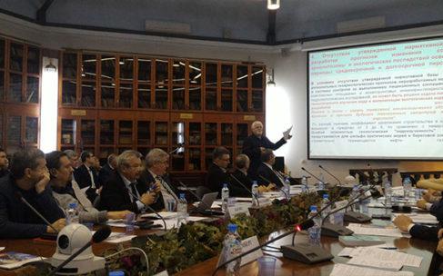 В ТПП России обсудили экологическую ответственность бизнеса в Арктике
