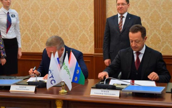 В Тюмени заработало совместное предприятие теплоснабжения компаний  «Фортум» и «Корпорация СТС»