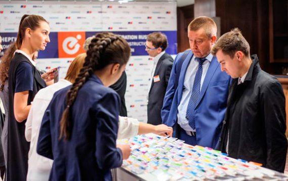 Конференция и выставка «Генерация энергии 2017» открылась в Москве