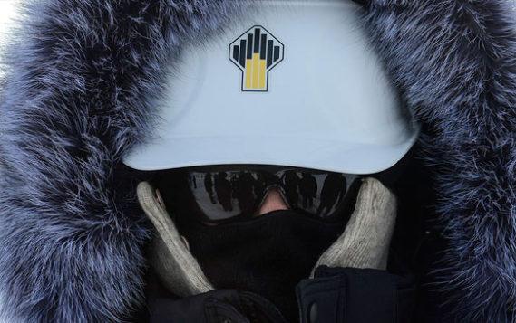 «Роснефть» планирует рост добычи в ближайшие пять лет