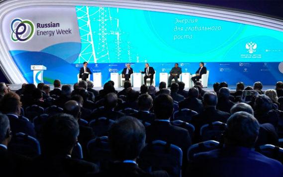 Меморандум о создании высокоэффективных автономных энергосистем подписан в рамках Российской Энергетической Недели