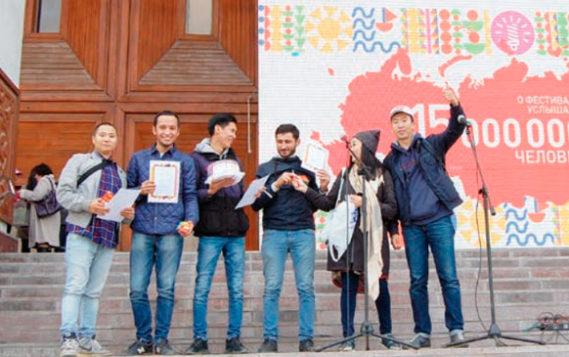 В Якутске прошел второй фестиваль энергосбережения #ВместеЯрче-2017