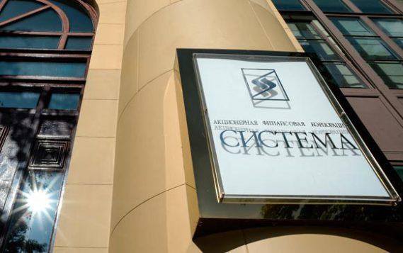 Апелляция примет решение о пересмотре дела «Системы» и «Роснефти» после рассмотрения жалоб
