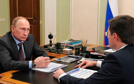 Министр энергетики расскажет Путину о работе электроэнергетической отрасли