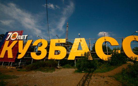 Что мешает применению новой модели теплового рынка в Кузбассе?