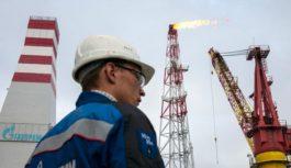 Источник: «Газпром нефть» выступает против продления сделки с ОПЕК+ еще на полгода