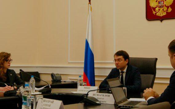 В России будет организован мониторинг соблюдения требований газовой безопасности