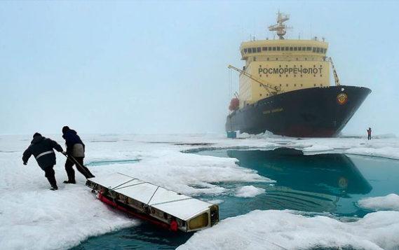 География участников конференции «Арктика-2018» расширяется