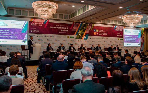 Типовые подходы к реализации коммунальных ГЧП-проектов обсудили на Форуме в Москве