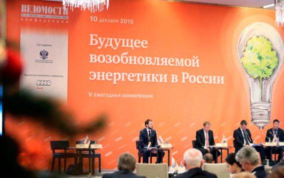 Будущее возобновляемой энергетики в России
